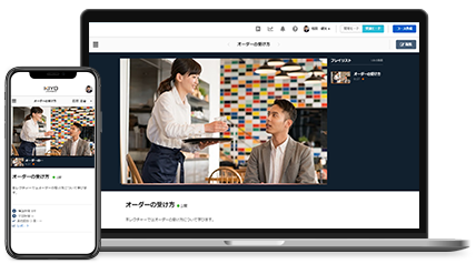 AirCourse動画マニュアル画像