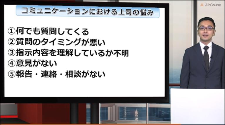 ※コミュニケーション講座(社内編)